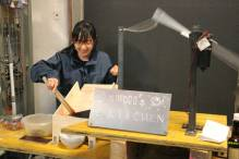 "Asumi Kitahori: ""Second Hand Blender"" in her temporary kitchen"